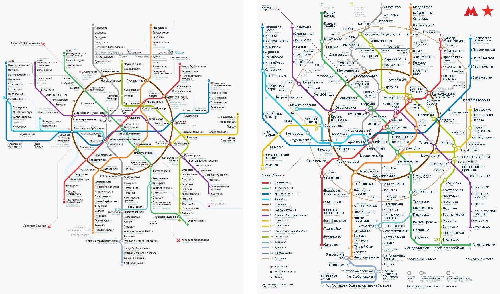 Метро крылатское на схеме метро