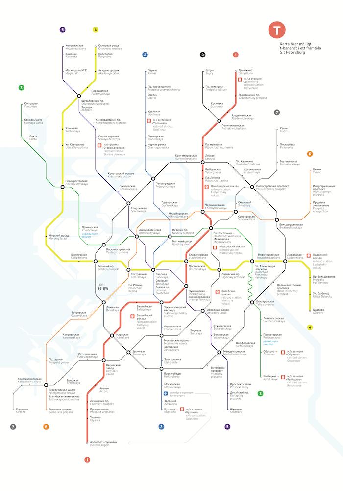 карта схема метрополитена санкт-петербурга банк открытие расчет ипотеки калькулятор онлайн 2020