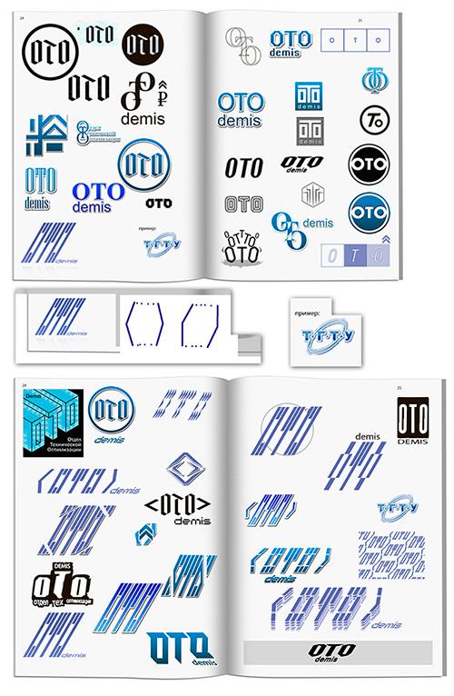 Сделать логотип для «Отдела ...: artgorbunov.ru/bb/soviet/20140312