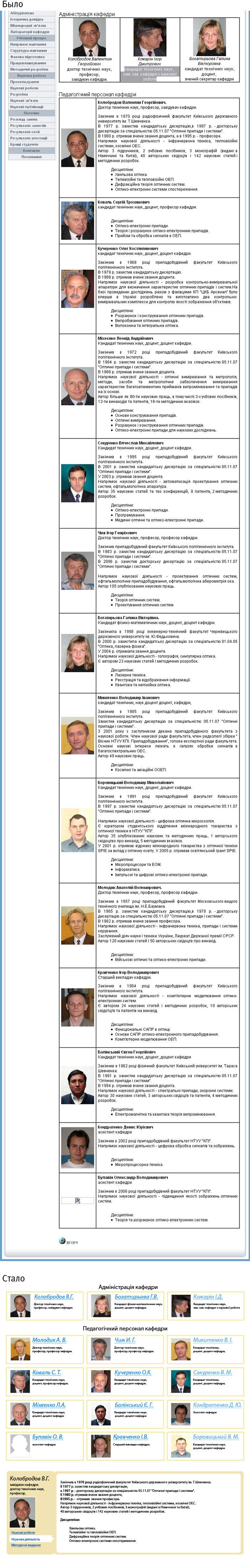 мильчин справочник редактора и корректора