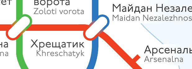 название станции Крещатик,