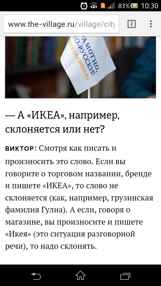 06d60ae7e005 названия на русском» в Советах