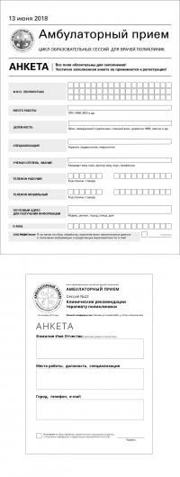 esli-nomera-telefonov-zhenshin-s-artema-komu-nado-polizat-kuhnyu