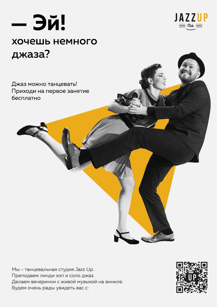 Анастасия Борисова Хочет Секса – Навигатор (2011)